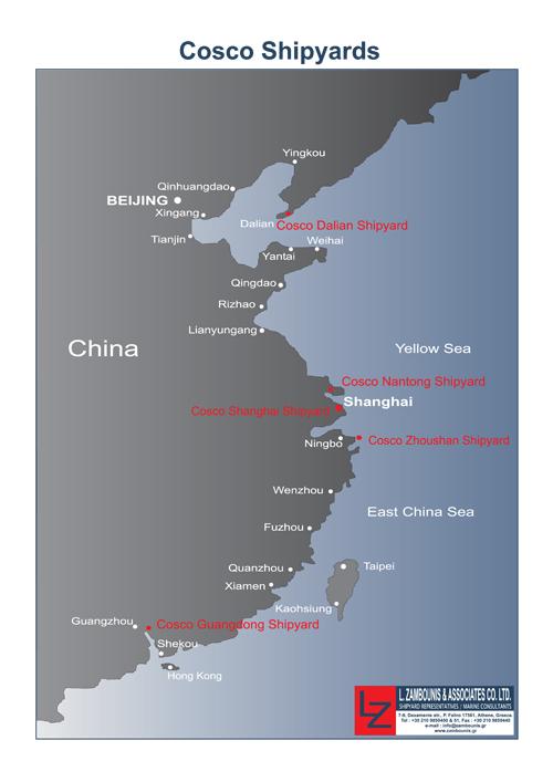 Zhoushan Island